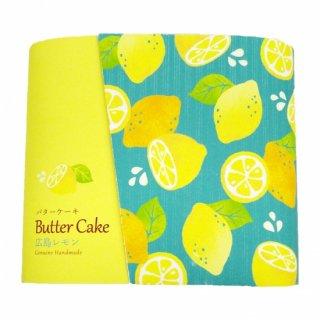 広島レモン バターケーキ
