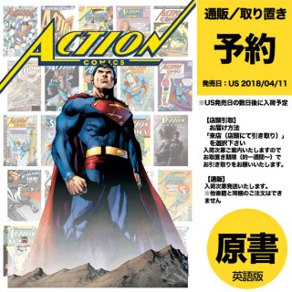 【予約】ACTION COMICS #1000 80 YEARS OF SUPERMAN HC (US2018年4月11日発売予定)