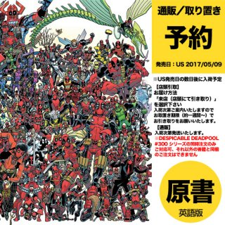 【予約】DESPICABLE DEADPOOL #300 KOBLISH 300 DEADPOOLS WRAPAROUND VAR(US2018年5月9日発売予定)