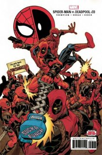 SPIDER-MAN DEADPOOL #33 LEG