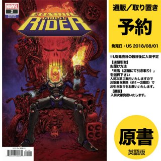【予約】COSMIC GHOST RIDER #2 (OF 5) SUPERLOG VAR(US2018年8月1日発売予定)