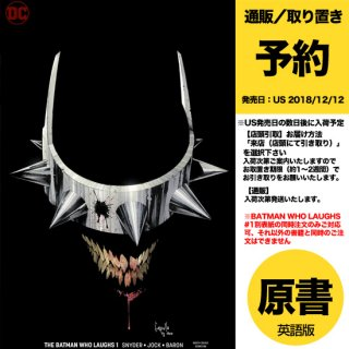 【予約】BATMAN WHO LAUGHS #1 (OF 6) VAR ED(US2018年12月12日発売予定)
