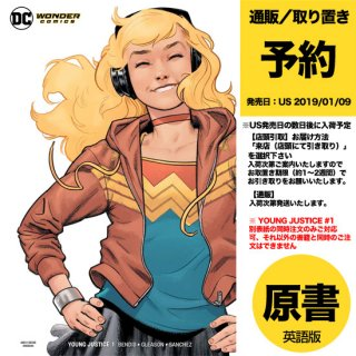【予約】YOUNG JUSTICE #1 WONDER GIRL VAR ED(US2019年01月09日発売予定)
