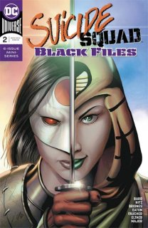 SUICIDE SQUAD BLACK FILES #2 (OF 6)