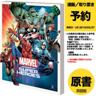 【予約】MARVEL UNIVERSE SUPER HEROES TP MUSEUM EXHIBIT GUIDE(US2019年02月27日発売予定)