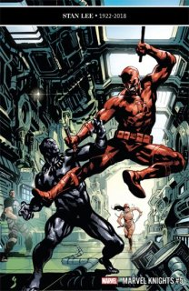 MARVEL KNIGHTS 20TH #5 (OF 6)