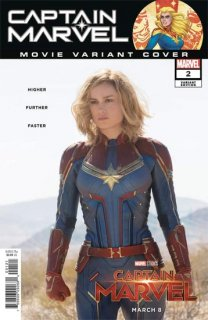 CAPTAIN MARVEL #2 MOVIE VAR