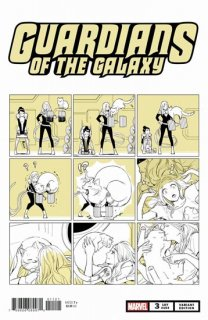 GUARDIANS OF THE GALAXY #3 FUJI CAT VAR