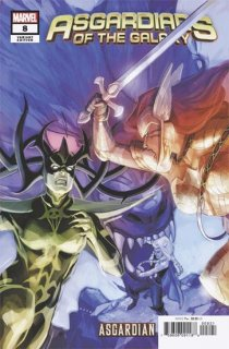 ASGARDIANS OF THE GALAXY #8 NOTO ASGARDIAN VAR