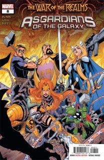 ASGARDIANS OF THE GALAXY #8 WR