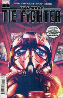 STAR WARS TIE FIGHTER #1 (OF 5)