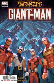 GIANT MAN #1 (OF 3)