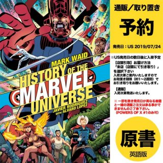【予約】HISTORY OF MARVEL UNIVERSE #1 (OF 6) RODRIGUEZ VAR(US2019年07月24日発売予定)