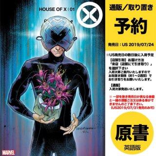 【予約】HOUSE OF X #1 (OF 6) PICHELLI FLOWER VAR(US2019年07月24日発売予定)