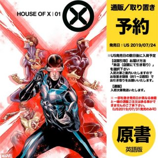 【予約】HOUSE OF X #1 (OF 6) CHARACTER DECADES VAR(US2019年07月24日発売予定)