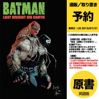 【予約】BATMAN LAST KNIGHT ON EARTH #2 (OF 3)(US2019年07月31日発売予定)