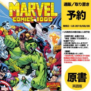 【予約】MARVEL COMICS #1000 MCGUINNESS VAR(US2019年08月28日発売予定)