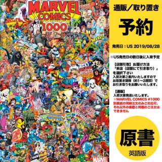 【予約】MARVEL COMICS #1000 GARCIN COLLAGE VAR(US2019年08月28日発売予定)