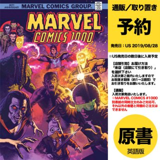 【予約】MARVEL COMICS #1000 SMALLWOOD 70S VAR(US2019年08月28日発売予定)