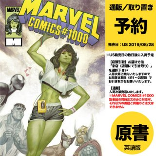 【予約】MARVEL COMICS #1000 TEDESCO 80S VAR(US2019年08月28日発売予定)