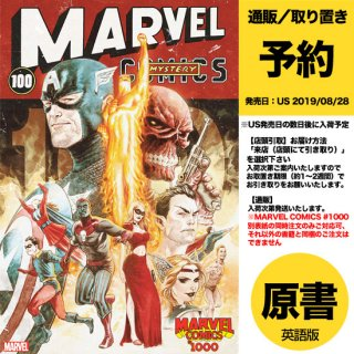 【予約】MARVEL COMICS #1000 ANDREWS DECADE VAR(US2019年08月28日発売予定)