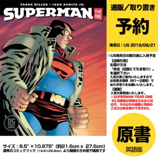 【予約】SUPERMAN YEAR ONE #2 (OF 3) MILLER COVER(US2019年08月21日発売予定)