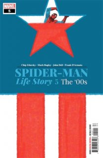SPIDER-MAN LIFE STORY #5 (OF 6)