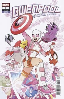 GWENPOOL STRIKES BACK #1 (OF 5) GURIHIRU VAR