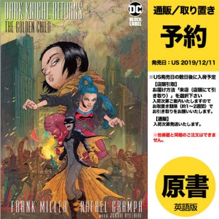 【予約】DARK KNIGHT RETURNS THE GOLDEN CHILD #1(US2019年12月11日発売予定)
