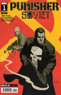 PUNISHER SOVIET #1 (OF 6)