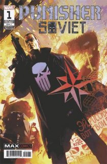 PUNISHER SOVIET #1 (OF 6) CASANOVAS VAR