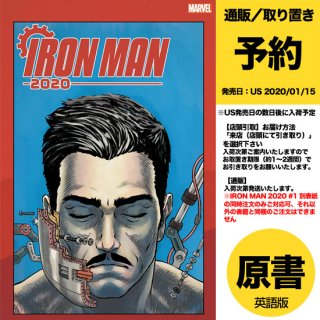 【予約】IRON MAN 2020 #1 (OF 6) SUPERLOG HEADS VAR(US2020年01月15日発売予定)