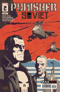 PUNISHER SOVIET #2 (OF 6)