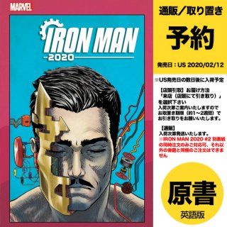 【予約】IRON MAN 2020 #2 (OF 6) SUPERLOG HEADS VAR(US2020年02月12日発売予定)
