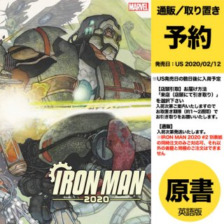 【予約】IRON MAN 2020 #2 (OF 6) BIANCHI CONNECTING VAR(US2020年02月12日発売予定)