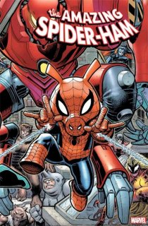 SPIDER-HAM #1 (OF 5) ART ADAMS 8 PART CONNECTING VAR