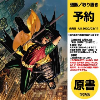 【予約】ROBIN 80TH ANNIV 100 PAGE SUPER SPECTACULAR #1 1990S JIM CHEUNG VAR ED(US2020年03月11日発売予定)
