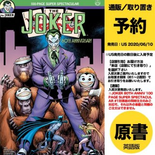 【予約】JOKER 80TH ANNIV 100 PAGE SUPER SPECT #1 1940S ARTHUR ADAMS VAR ED(US2020年04月29日発売予定)