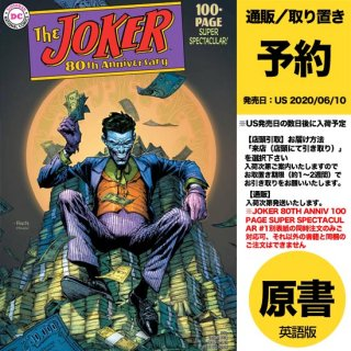 【予約】JOKER 80TH ANNIV 100 PAGE SUPER SPECT #1 1950S DAVID FINCH VAR ED(US2020年04月29日発売予定)