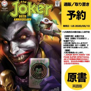 【予約】JOKER 80TH ANNIV 100 PAGE SUPER SPECT #1 1960S F MATTINA VAR ED(US2020年04月29日発売予定)