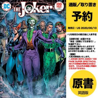 【予約】JOKER 80TH ANNIV 100 PAGE SUPER SPECT #1 1970S JIM LEE VAR ED(US2020年06月10日発売予定)