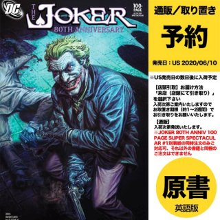【予約】JOKER 80TH ANNIV 100 PAGE SUPER SPECT #1 2000S LEE BERMEJO VAR ED(US2020年04月29日発売予定)