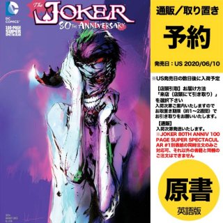 【予約】JOKER 80TH ANNIV 100 PAGE SUPER SPECT #1 2010S JOCK VAR ED(US2020年06月10日発売予定)