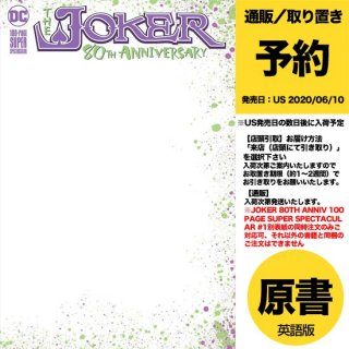 【予約】JOKER 80TH ANNIV 100 PAGE SUPER SPECT #1 BLANK VAR ED(US2020年04月29日発売予定)