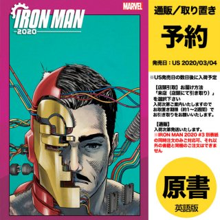【予約】IRON MAN 2020 #3 (OF 6) SUPERLOG HEADS VAR(US2020年03月04日発売予定)