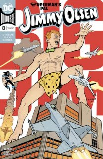 SUPERMANS PAL JIMMY OLSEN #8 (OF 12)