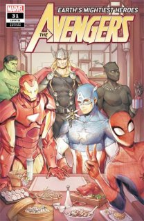 AVENGERS #31 TIANQI HU CHINESE NEW YEAR VAR