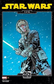 STAR WARS #3 SPROUSE EMPIRE STRIKES BACK VAR