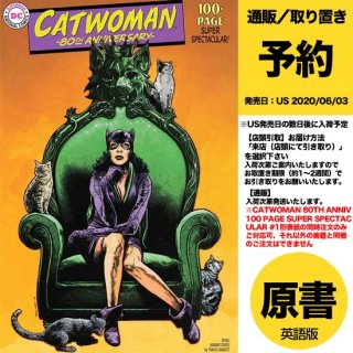 【予約】CATWOMAN 80TH ANNIV 100 PAGE SUPER SPECT #1 1950S TRAVIS CHA(US2020年06月03日発売予定)