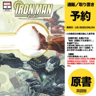 【予約】IRON MAN 2020 #4 (OF 6) BIANCHI CONNECTING VAR(US2020年04月08日発売予定)